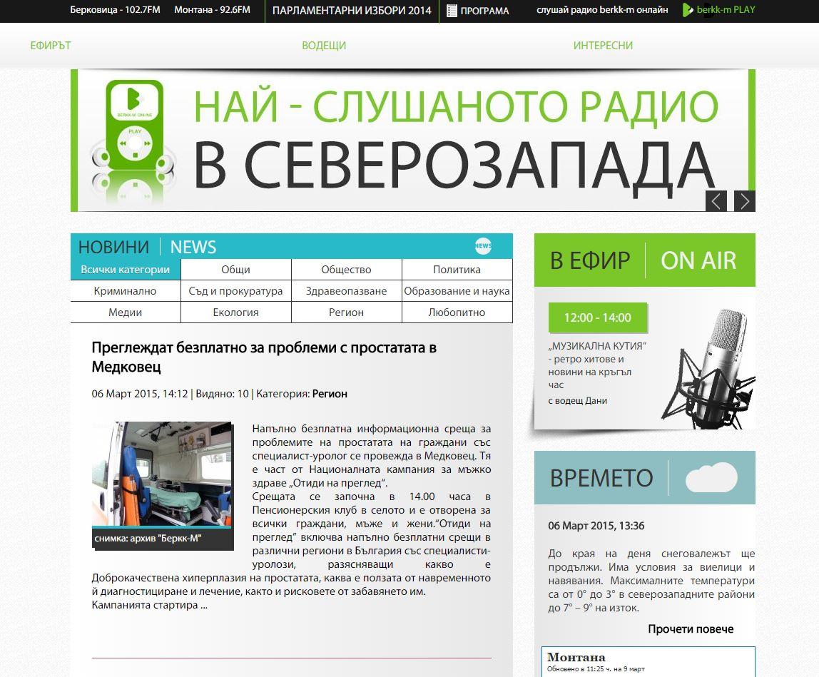 Radioberk